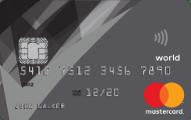BJ's Perks Elite MasterCard review